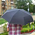 Мужской лаконичный зонт, полный автомат Doppler DOP743067-2 система антиветер, фото 5