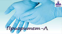 Перчатки медицинские (латексные, нитриловые, виниловые)