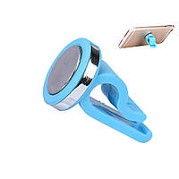 Магнитный автомобильный держатель для телефона, навигатора Синий