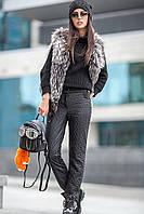 Женские тёплые стёганые брюки