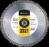 Алмазный отрезной круг 125мм Baumesser Universal сегментный диск по бетону, камню и тротуарной плитке