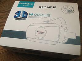3D Шлем очки виртуальной реальности VR OCULUS (виртуальные очки 3Д ВР Окулус)