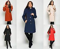 Пальто женское кашемировое с капюшоном №9 (р.46-52)