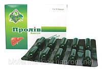 Пролив капсулы / Proliv capsules