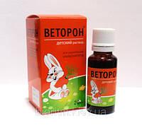 Веторон Е капли для детей способствует укреплению иммунитета 20 мл(гарантия качества)