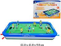 """Детская настольная игра футбол SLW8080 """"Чемпион"""""""