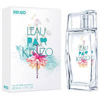 Женская туалетная вода Kenzo L`Eau Par Kenzo Wild (купить женские духи кензо ле пар, лучшая цена на ароматы)