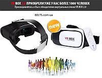 Виртуальные очки 3D VR BOX 2 с пультом (Очки виртуальной реальности 3Д ВР Бокс), фото 1