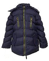 Зимняя курточка на мальчика Hikis размер 116-140