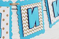 Бумажная гирлянда растяжка Голубая, фото 1
