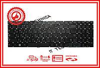 Клавиатура Samsung RC528 RC530 RF510 RF511 Q530 черная без рамки RU/US
