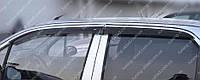 Ветровики окон Дэу Матиз (дефлекторы боковых окон Daewoo Matiz)