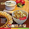 """Устройство для резки и приготовления чипсов в домашних условиях """"chip- tastic"""", фото 5"""