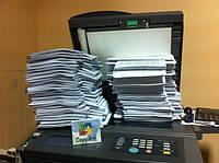 Чернобелая Ксерокопия документов, книг