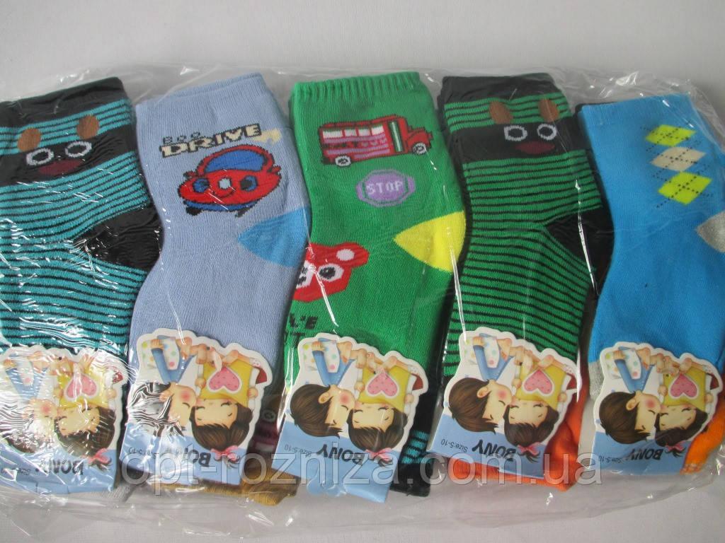 Теплые носочки для мальчиков.