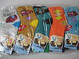 Теплые носочки для мальчиков., фото 4