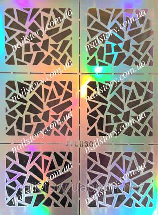 Трафарет для аэропуффинга и дизайна ногтей №30, фото 2