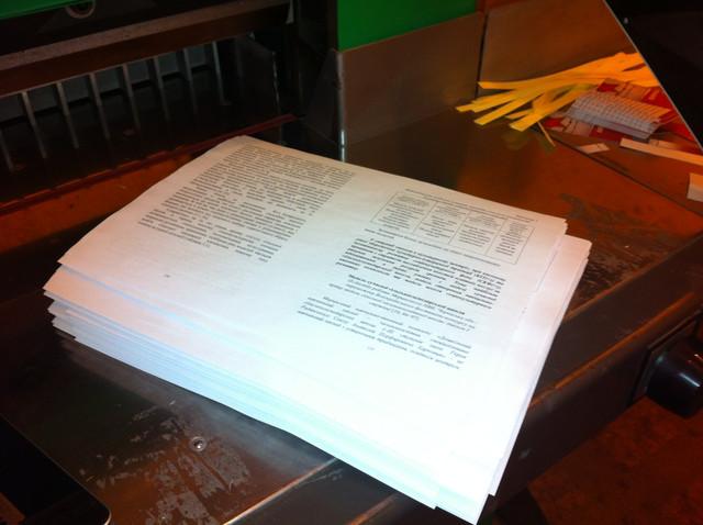 Чернобелая печать документов А4,А3