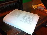 Чернобелая печать документов А4,А3, фото 1