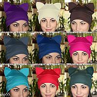 Женская шапка с ушками трикотаж