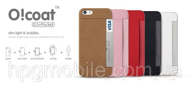 Чехол для iPhone 5/5S - Ozaki O!coat 0.3+Pocket (пленка в комплекте) - HPG Mobile. Мобильные запчасти, аксессуары и другие товары по лучшим ценам в Харькове