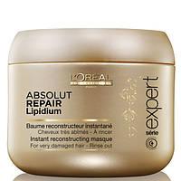 Маска для восстановления поврежденных волос LOreal Professionnel Absolut Repair Lipidium Instant Reconstructin
