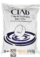 ТМ USTM Соль таблетированная Экстра (25 кг.) (ТМ ЮСТМ)