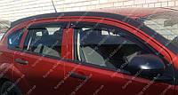 Ветровики окон Додж Калибер (дефлектор боковых окон Dodge Caliber)