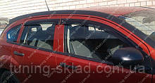 Вітровики вікон Додж Калибер (дефлектор бічних вікон Dodge Caliber)