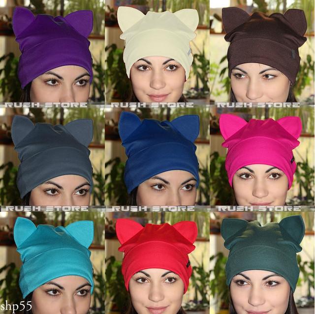 Купить шапку с ушками в Украине