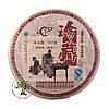 Чай Шу Пуэр *Коллекционный* 2011 Год, От 20 Грамм