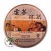Чай Шу Пуэр *Выдержанный* 2011 Год, От 20 Грамм
