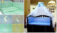 Детское постельное белье для новорожденных Луна