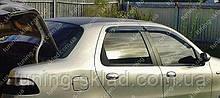 Вітровики вікон Фіат Альбеа (дефлектори бокових вікон Fiat Albea)