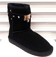 Угги женские натуральная замша модные черные KF0416