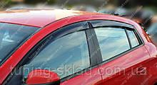 Вітровики вікон Фіат Браво хетчбек (дефлектори бокових вікон Fiat Bravo)