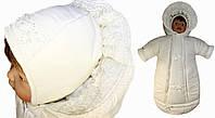 Конверт с ручками и шапочка для новорожденных Ваниль