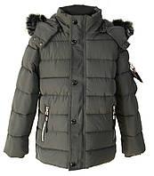 Зимняя куртка на мальчика Child Hood8-16 лет