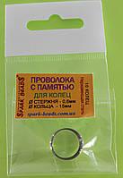 Проволока с памятью, цвет серебро, диаметр стержня проволоки 0,6 мм, диаметр кольца 15 мм, фото 1