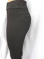 Теплые лосины - брюки Алекс