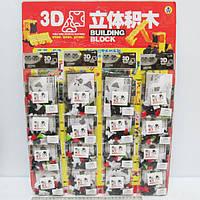 Конструктор пластиковый K1364 3D (набор на листе 16 шт.) 29 деталей