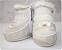 Зимние пинетки сапожки для новорожденных