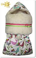 Зимний конверт для новорожденных на меху Феерия