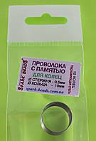 Проволока с памятью, цвет серебро матовый, диаметр стержня проволоки 0,6 мм, диаметр кольца 19 мм, фото 1