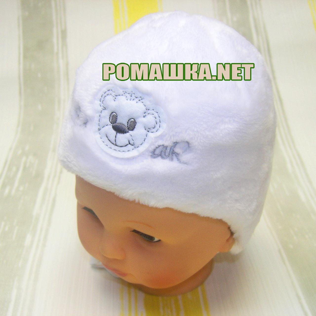 Детская зимняя термо шапочка на завязках р. 38 для новорожденного ТМ Мамина  мода 3240 Белый 0719cf55ca3e0