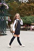 Школьное платье-костюм для девочки
