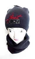 Шапка +шарф для мальчика вязаная зимняя 6-15 лет м336, разные цвета