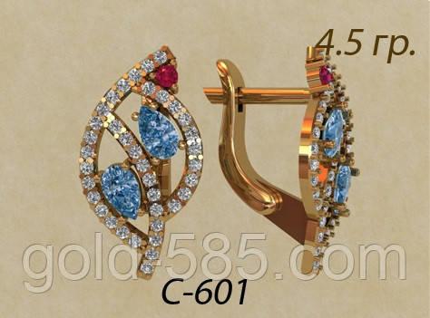 Стильные золотые серьги 585  пробы с Фианитами, цена 4 398 грн ... 7c0e6ef8a31