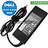 Блок питания Dell 19.5V 4.62A 90W 4.5x3.0 зарядное устройство для ноутбука
