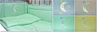 Комплект постельного белья для новорожденных (без балдахина) Луна